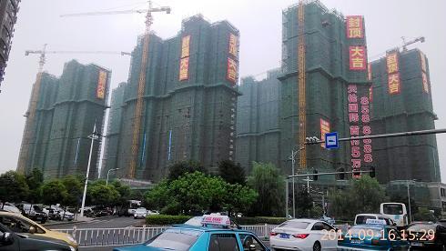 湖南岳阳天伦国际工程主体结构全面封顶